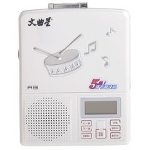 文曲星 A9 插卡复读机 学外语 LED屏显 支持磁带 U盘 TF卡 MP3 复读 跟读 录音产品图片主图