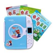 快易典 V770点读机 小学初中同步学习机 早教机 英语词典 蓝色产品图片主图