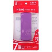 川宇 H216 七巧盒7口USB2.0集线器 紫色 无需外接电源即可带起1TB移动2.0硬盘