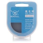 海鸥 CPL 40.5mm 原装圆偏振镜