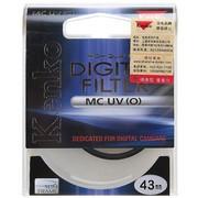 肯高 MC UV(O)43mm 滤色镜