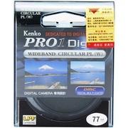 肯高 PRO1 Digital CPL(W) 77mm 超薄圆偏振镜