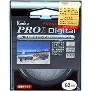 肯高 PRO1 Digital 82mm保护镜