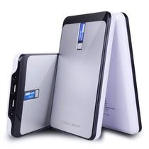 迪比科 H32 超大容量32000mAh万能充电宝,移动电源 支持笔记本充电,金属面板,自带液晶显示功能,产品图片主图