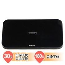 飞利浦 HMP7020 3D高清播放机 硬盘播放器 蓝光高清USB/SD卡播放 全格式解码(黑色)产品图片主图