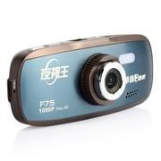 华锋E路航 F7S夜视王 行车记录仪 2.7寸屏超大广角 1080P高清