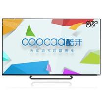 酷开 55K1T 55英寸3D云智能LED液晶电视(JDTV梦想版/白色)产品图片主图