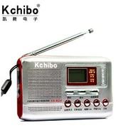 多星 Kchibo/凯隆KK-622数字显示收音机校园广播英语听力四六级考试