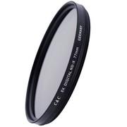 C&C EX ND-X 67mm 可调式超薄多层防水镀膜减光镜
