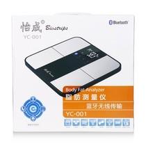 怡成 牌 脂肪测量仪 (YC-001)产品图片主图