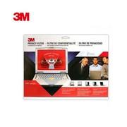 3M 笔记本电脑12寸系列 黑色隐私保护防窥片 防窥膜 防偷窥 12.1寸247x186mm