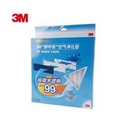 3M 菲尔萃 E99 静呼吸空气净化器 超纯净型专用滤网 专为宝宝