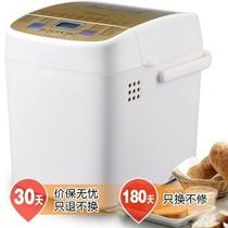 荣事达 RS-MB116 全自动面包机,19大功能选择,15小时超长预约。产品图片主图
