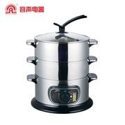 容声 Ronshen/多功能电蒸锅不锈钢 三层超大容量电蒸笼 (机械版)