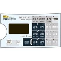 捷赛 JSC-B166 多功能自动烹饪锅 电炒锅 电炖锅 电煮锅 煲汤锅 3.5升产品图片主图