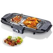 金正 NINTAUS JZK-638 家用无烟电热烧烤炉 韩式烤肉炉/电烤盘 带烤架