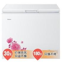海尔 BC/BD-203HDN 203升 冷柜(白色)产品图片主图