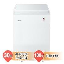 海尔 BC/BD-103HA 103升 卧式冷柜(白色)产品图片主图