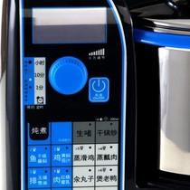 捷赛 JSG-1626C  多功能自动烹饪锅 电炒锅 电炖锅  电煮锅  煲汤锅  6升产品图片主图