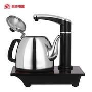 容声 /Ronshen RS-C105智能控温自动上水电热水壶加水器电茶壶