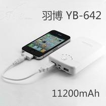 羽博 YB-642产品图片主图