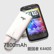 爱国者 充电宝 K8000(7800mAh)