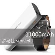罗马仕 sense4s 11000mAh 超智能移动电源充电宝