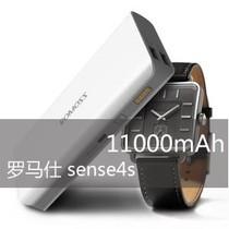 罗马仕 sense4s 11000mAh 超智能移动电源充电宝产品图片主图
