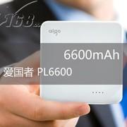 aigo 正品移动电源PL6600白 6600mAh 手机通用充电宝