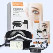 攀高 智能按摩眼镜 PG-2404G
