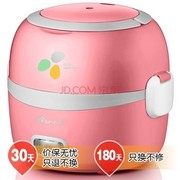 小熊 DFH-S205  多功能蒸煮电热饭盒 加热保温饭盒 1.3L