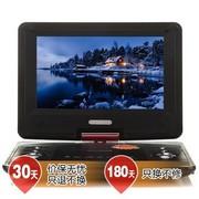 山水 DV-96K 移动DVD(玫瑰红)