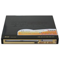 金正 PDVD-789 DVD播放机 USB播放器产品图片主图