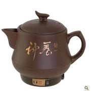 奇家 中药壶养生壶电煎药壶全自动陶瓷煎药锅中药煲煎药熬药砂锅