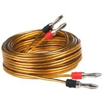 CAV 音响原配中置环绕音箱线 单晶铜镀银发烧级喇叭线5米 深桔色 5米产品图片主图