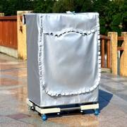 创前 西门子三星海尔LG小天鹅美的博世惠而浦洗衣机罩子加 A款.涂银雨伞加绒花边粘贴款 备注品牌机型或尺寸