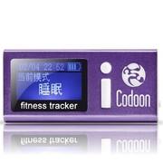 咕咚 HT-B00 健身追踪器(紫色) 3D网络计步器