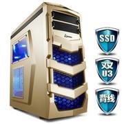 金河田 游戏联盟 进化(土豪金) 机箱 (双USB3.0/10秒开机SSD/背线/免工具/LED风扇/0.7MM)