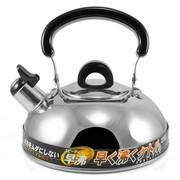 泰福高 不锈钢鸣笛快速烧水壶 节能电热煤气电磁炉适用 3062水壶2.0升