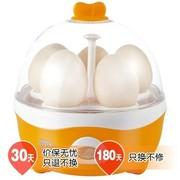 快乐一叮 ZDQ-514 煮蛋器 5枚蛋