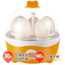 快乐一叮 ZDQ-514 煮蛋器 5枚蛋产品图片主图