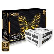 振华 额定650W LEADEX 650电源 (80PLUS 金牌/全模组/ 5年保固)