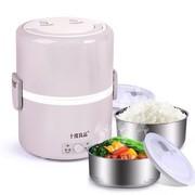 十度良品 电饭盒 SD-903 电热饭盒 不锈钢内胆 加热饭盒 插电保温