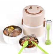 十度良品 SD-905蒸煮电热饭盒 双层不锈钢内胆插电加热饭盒 1.2L 卡其色