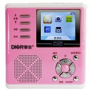 帝尔 DR17D MP3复读机 国学机 早教机故事机 胎教机 录音机 声音超大 超长待机 粉红色