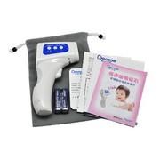 倍尔康 婴儿红外线电子体温计非接触式JXB-178