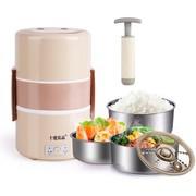 十度良品 SD-909S蒸煮电热饭盒 三层不锈钢内胆真空保鲜插电加热保温饭盒 1.8L大容量