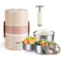 十度良品 SD-909S蒸煮电热饭盒 三层不锈钢内胆真空保鲜插电加热保温饭盒 1.8L大容量产品图片主图