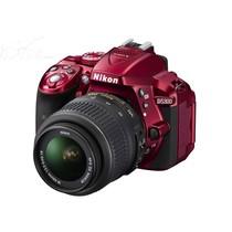 尼康 D5300 单反套机 红色(AF-S DX 18-55mm f/3.5-5.6G VR 镜头)产品图片主图