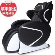 乐尔康 乐尔康LEK-988L全身按摩椅 家用电动太空舱按摩椅子 黑色